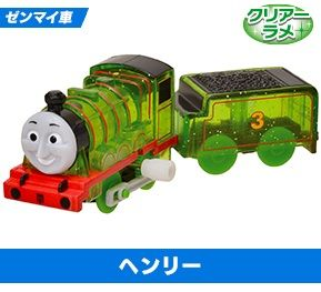 Henry - Clear Glitter - wind up