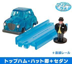 Sir Topham Hatt and Car - Clear Glitter
