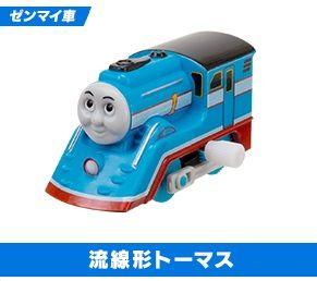 Streamlined Thomas - Wind Up