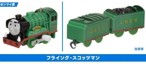 Flying Scotsman and 2 Tenders - Wind Up