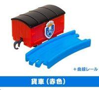 Cargo Car - Red