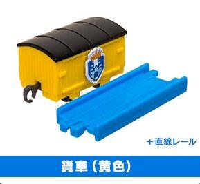 Cargo Car - Yellow