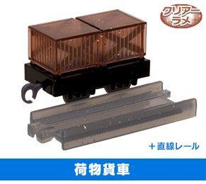 Cargo Car - Clear Glitter