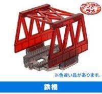 Iron Bridge - Clear Glitter