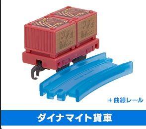 Dynamite Wagon