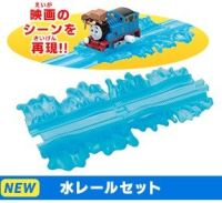 Water Rail