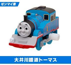 Oigawa Railway Thomas - Wind Up