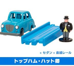 Sir Topham Hatt and Car