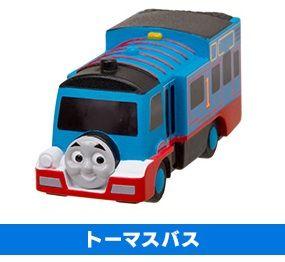 Thomas Bus - Push Along