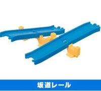 Slope Rail Set