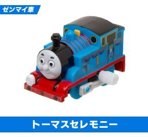 Thomas with Decorations - Wind Up