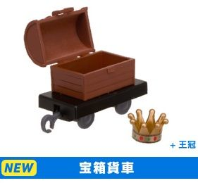 Treasure Wagon