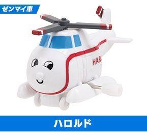 Harold - Wind Up