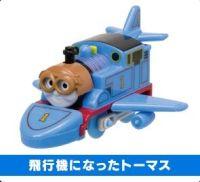 Airplane Thomas - Push Along