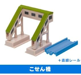 Passenger Footbridge