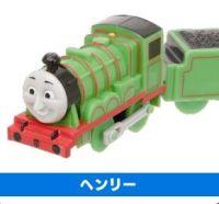 Henry - Push Along