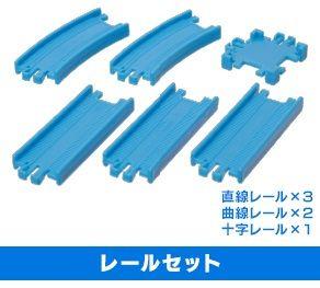 Track Set - 3 Strts & 3 Curves