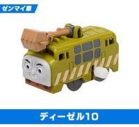 Diesel 10 - Wind Up