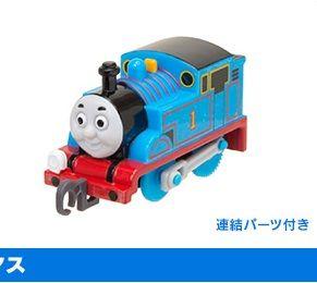 Thomas with coupler - Push Along