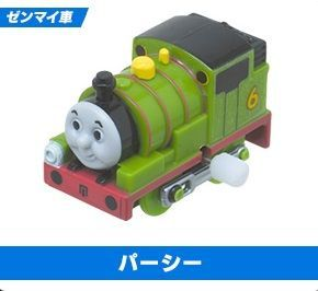 Percy - Wind Up