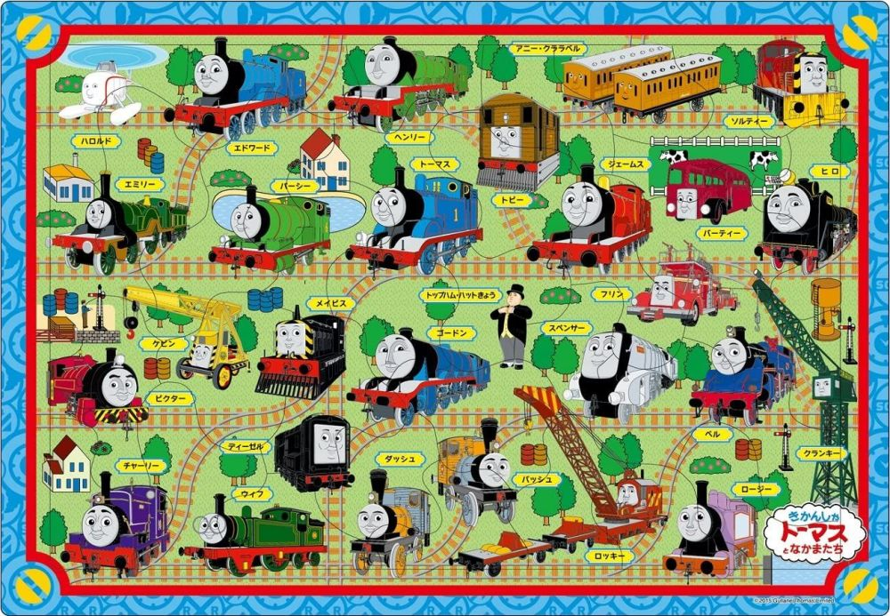 Thomas and Friends Connect the Rail Lines - 35 pc
