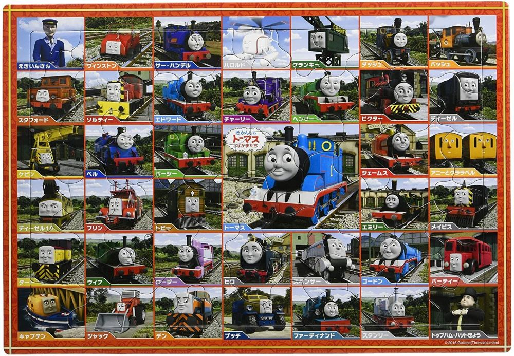 Thomas and Friends 40 Character Puzzle - 75 pc