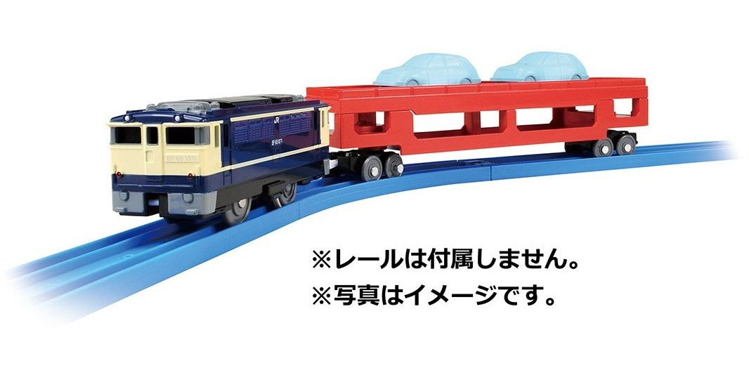 JR Cargo EF65 Car Carrier Train