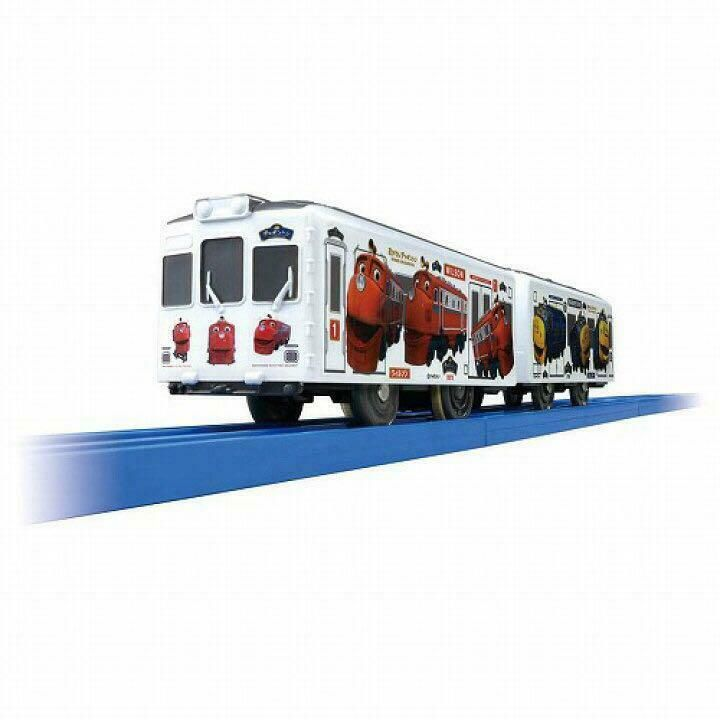 Chuggington Wrap Train - Plarail