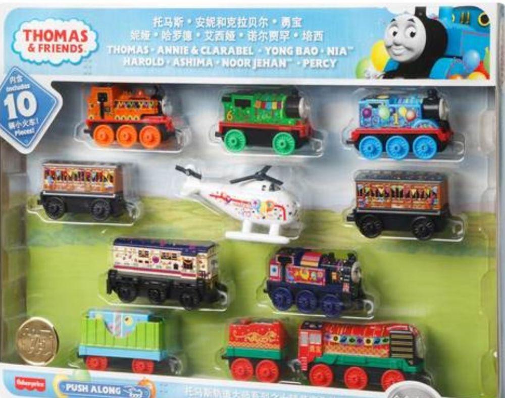 Celebrate with Thomas - 10 pk - Push Along
