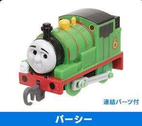 Percy - Push Along