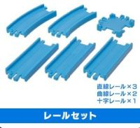 Track - 3 X str , 2 X crv & 1 X 4 way