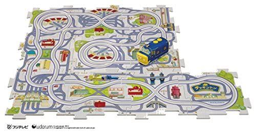 Starter set with Brewster - Chuggington Puzzle Town
