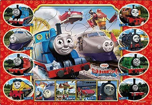 Thomas and Friends Marvellous Machinery  Puzzle - 32 pieces