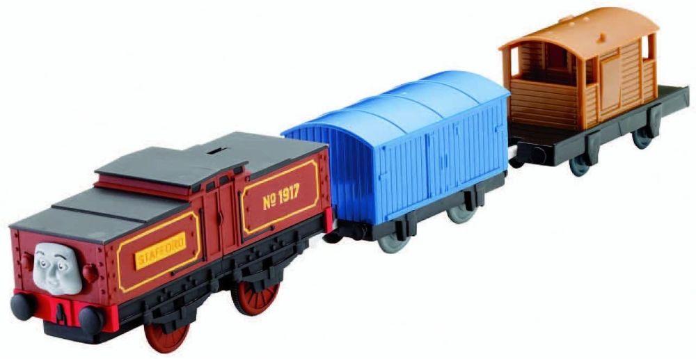 Stafford - Trackmaster