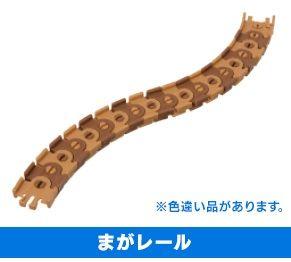 Flexi Track - Brown