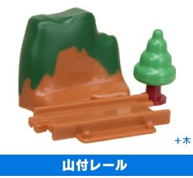 Mountain with Tree