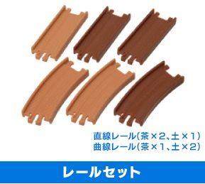 Track Pk - 3 str & 3 curves - brown