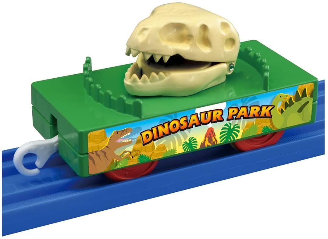 Dinosaur Park Skull  Wagon  - Plarail
