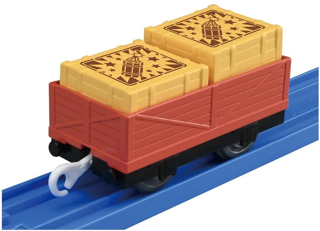 Dynamite Wagon - Plarail