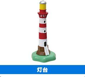 Lighthouse - Plarail Capsule