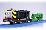 Mavis - Tomy Thomas and Friends / Trackmaster