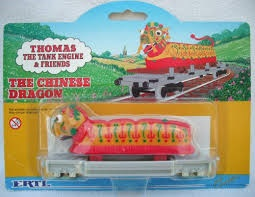 Chinese Dragon - Ertl