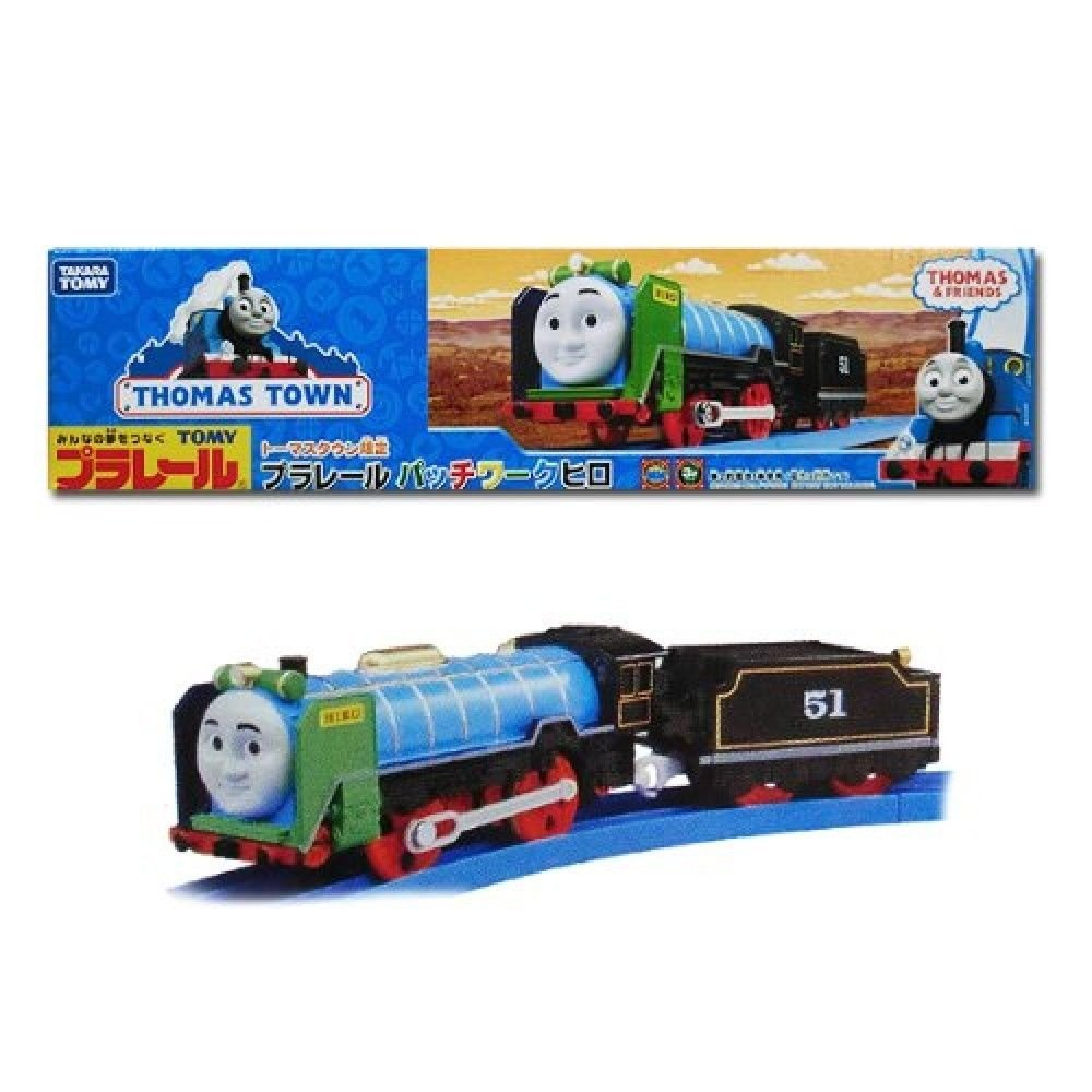 Tootally Thomas Patchwork Hiro Tomy Trackmaster