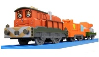 Calley -Chuggington Plarail