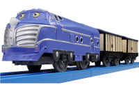 Harrison - Chuggington Plarail