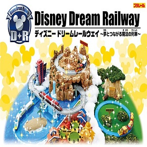 pr-ddr-train01300