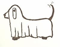 ghost dog2