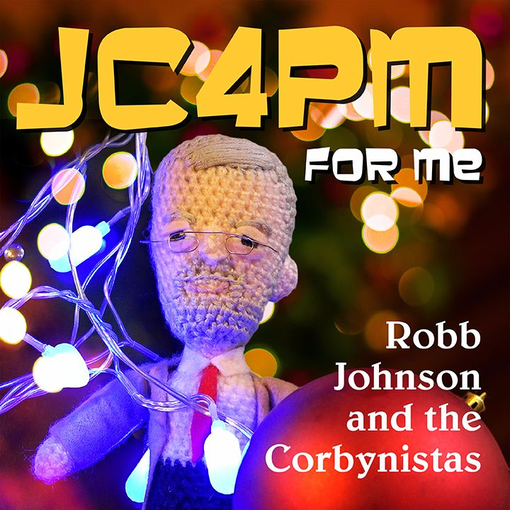 'JC4PM for me' vinyl and CD editions