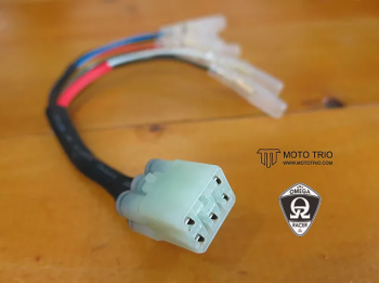 MotoTrio - Electrical Plug Extension