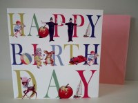 Birthday Card - ABC design